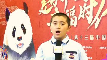 [HD][2020-10-16]南方小记者:第十七届中国动漫金龙奖少儿美术创作大赛完满收官