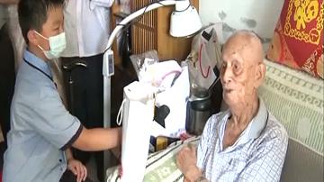 [2020-09-03]南方小记者:小记者探访广州百岁抗战老兵