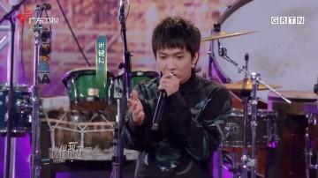 """""""你的男孩""""现身国乐舞台!国风美少年霍尊x当红说唱歌TT手的惊喜碰撞!"""