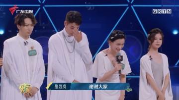 吴昱忻战队唯美表演失利,寻乐人霍尊潸然泪下!