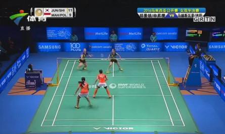 2016年世界羽联超级系列赛马来西亚公开赛(半决赛)