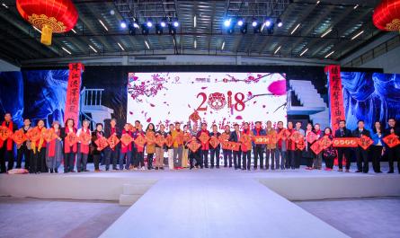 2018 广东省