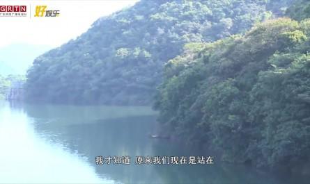 山步·行第4集-繁华中的景色 大潭郊野公园