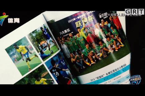 关于广东联盟杯,你需要知道这些