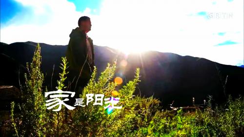 《追梦在路上》第七系列《家园·大美》广东卫视12月温暖献映