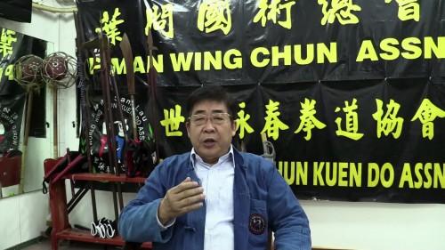 问答刘功成:咏春拳是否花拳绣腿?怎样看在比赛方面的发挥?
