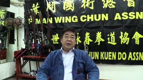 问答刘功成:是什么让您决定全身心投入去推广咏春?