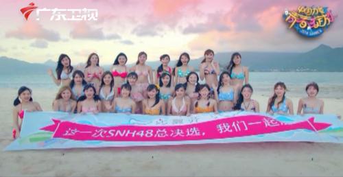 SNH48总决选花絮-GNZ48成员专访