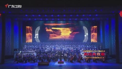 黄河大合唱选段