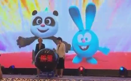 [2017-09-15]南方小記者:中俄首部合拍動畫片 《熊貓和開心球》發布