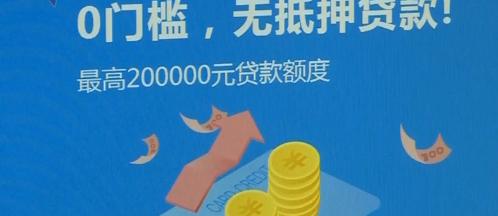 河源:女子患病疯狂购物 刷爆信用卡欠债26万