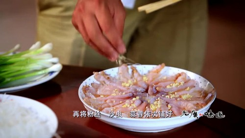 老广的味道精编版(粤语)第五集