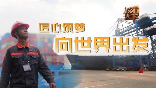 [HD][2019-01-15]技行天下