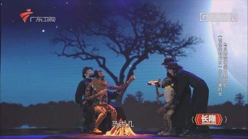 [HD][2019-02-01]木偶总动员