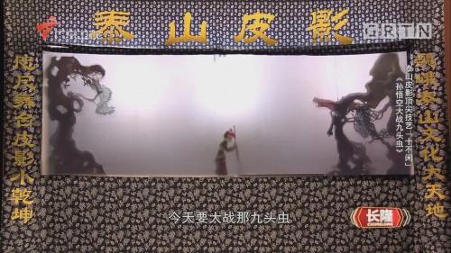 [HD][2019-03-01]木偶总动员
