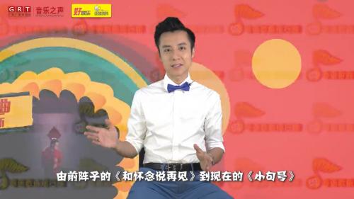 粤语歌曲排行榜2019年第25期