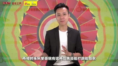 粤语歌曲排行榜2019年第28期