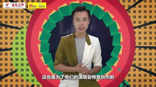 粤语歌曲排行榜2019年第31期