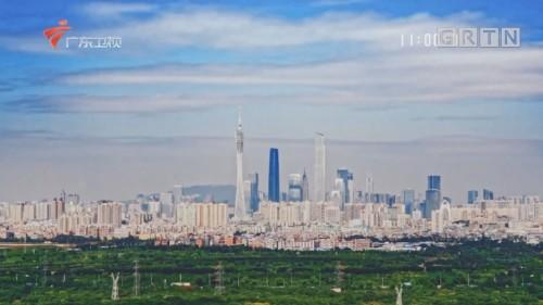 [HD][2019-08-18]飞越广东:肇庆