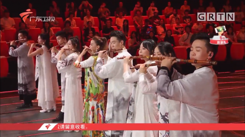 [HD][2019-08-09]国乐大典:第二季