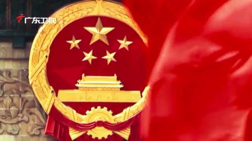 南粤企业家共庆新中国成立70周年——总领篇