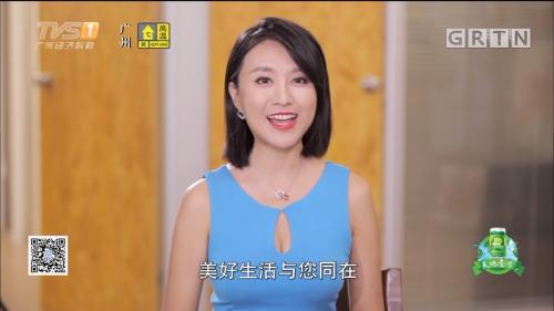 [HD][2019-08-28]马后炮生活+《家居特攻》