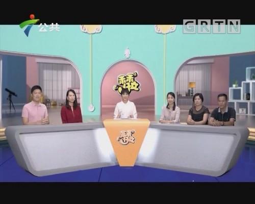 [2019-09-14]乖乖仔女