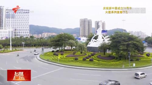 [HD][2019-09-22]飞越广东:阳江