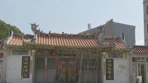 潮州:小车失控撞坏祠堂门楼 修复费用高昂