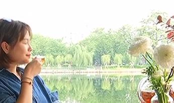 [2019-10-27]城事特搜:抖搜精神:生活美学馆 享受慢时光