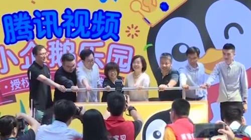 [2019-09-30]南方小记者:小企鹅乐园线下授权门店正式开业