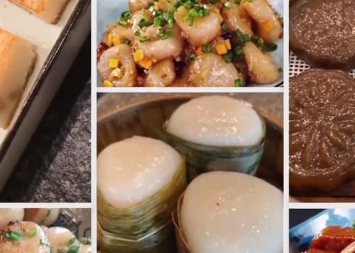 梅州大埔 200多种客家小吃美名扬 家乡味解乡愁
