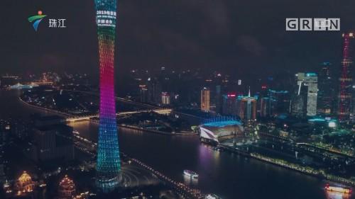 [HD][2019-09-30]我的国 我的家:张明敏的中国心