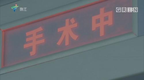 [HD][2019-10-02]我的国 我的家:国际光明使者陈伟蓉