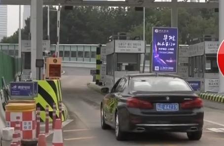 广州 ETC被抢注?受影响车主可提供证据注销