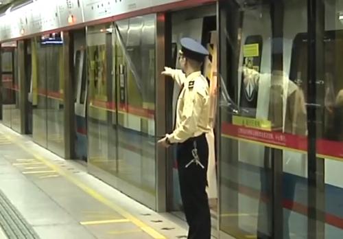 交通运输部:地铁电子产品外放声音要上黑名单