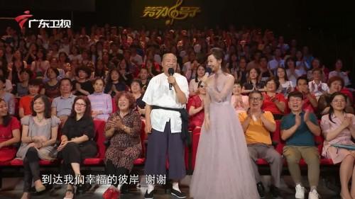 """渔民号子王李永喜亮相号子舞台,演绎""""海上救命曲"""""""