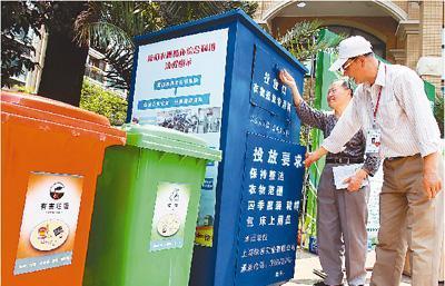 广州:分类垃圾分类运输 真的做到位了吗?