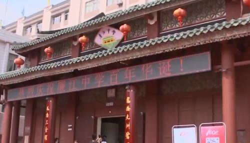 湛江:廉江中学迎来百年华诞