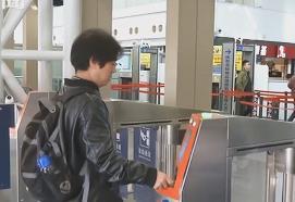 长三角铁路第二批电子客票新增48个车站