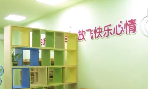 [HD][2019-11-09]广东视窗:肇庆四会:用爱打造一片温暖小天地