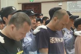 男童被砍手案 牵出涉黑犯罪团伙