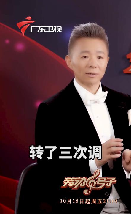 王宏伟挑战极限HIGH D 竟谦虚自称唱得不够好