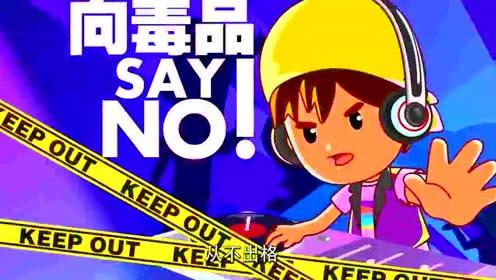 [2019-11-26]南方小记者:向毒品说NO!棠福学校举行禁毒宣传活动