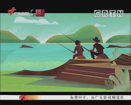 [2019-11-14]乐享新生活-野趣大湾区