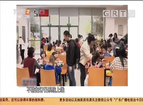 今日最争议:开放机关食堂让市民来蹭饭,你怎么看?