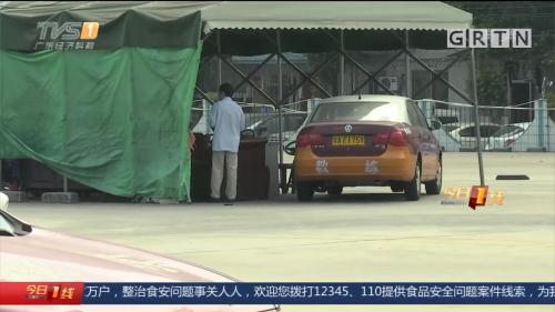 """广州:多名学员投诉 """"猪兼强""""无法安排练车"""