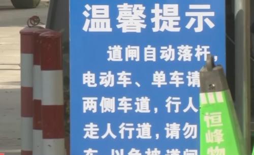 广州渔沙坦村:村口设立闸口 村民出入要缴停车费?
