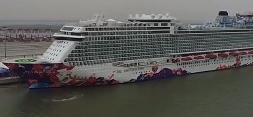 亚洲最大邮轮母港综合体:广州南沙国际邮轮母港首航
