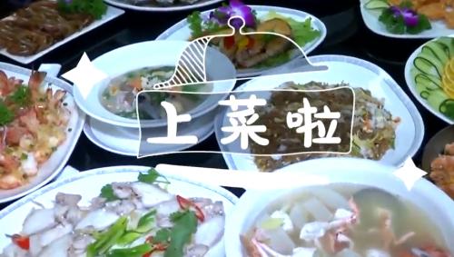 揭陽:海陸大餐和特色小吃撩動味蕾